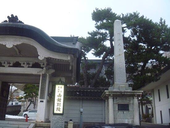 Emperor Meiji Goisekihi