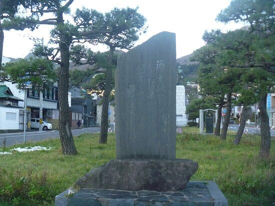 Poem Monument Of Kikutaro Takahashi