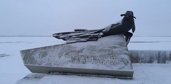 Arkhangelsk Photo