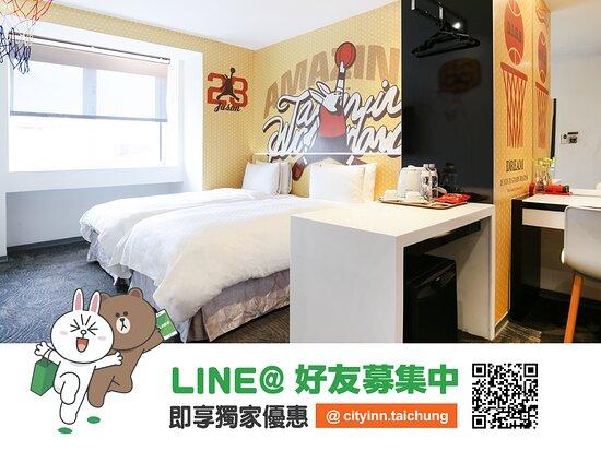 CityInn Hotel Plus - Taichung Station Branch