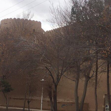 Yazd Province, Iran: Amir chakhmakh yazd