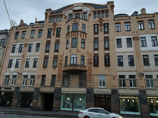 Revenue House of E.M. Orlov