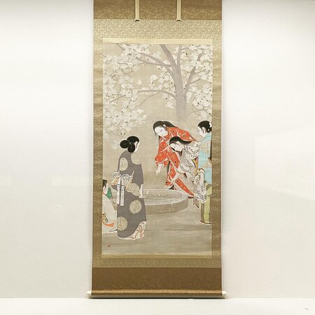 MOMATコレクション 特集:「今」とかけて何と解く? MOMAT Collection 2020.11.3-2021.2.23