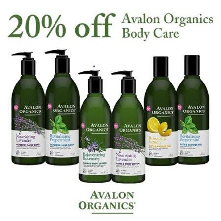 Glasgow, UK: Wide range of Organic Body Care stuff