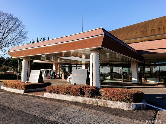 Nammajo Country Club