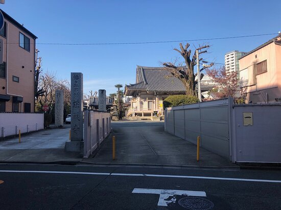 Shogon-ji Temple