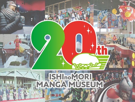 Ishinomori Manga Museum
