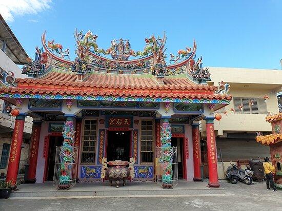 Heng Chun Tian Hou Gong