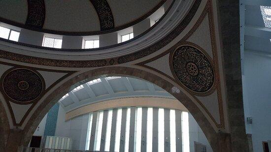 Ahmet Hamdi Akseki Camii