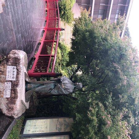 Statue of Nene