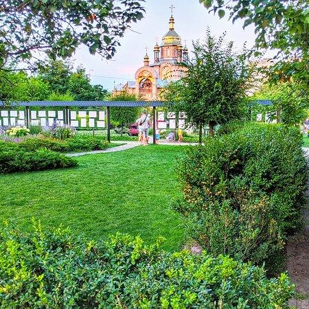 Ivonin Park