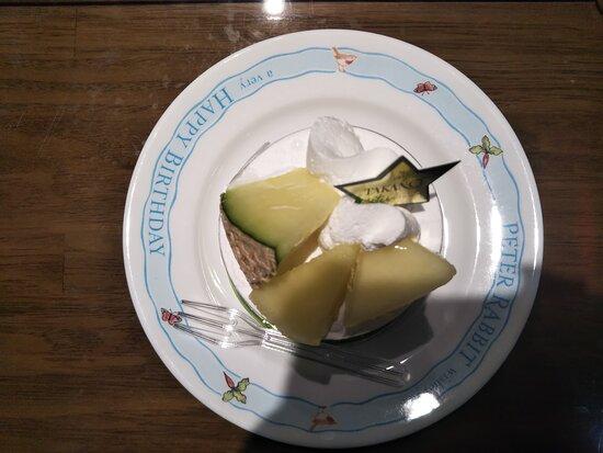 Odakyu Department Store Machida
