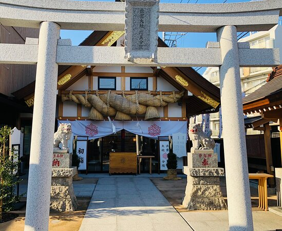 Izumo Taisha Saitama Branch