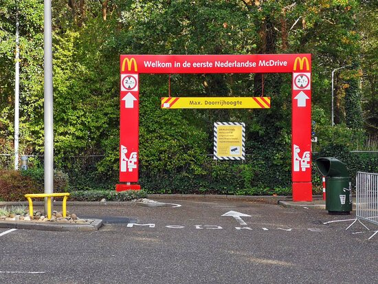 the gate of McDrive