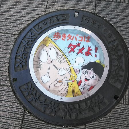 The cartonist lived in Chofu city.  Manhole cover.  ゲゲゲの鬼太郎キャラクターマンホール。