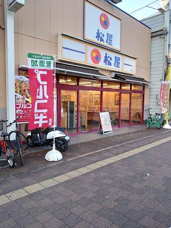 20.01【松屋】店頭