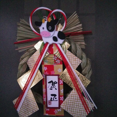 Chofu, Nhật Bản: 新年散歩にて。The New year`s display.  Year 2021 is the year of the Ox.