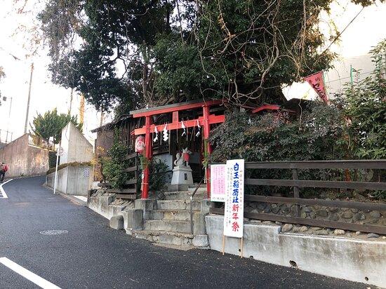 Shiratama Inari Daimyojin