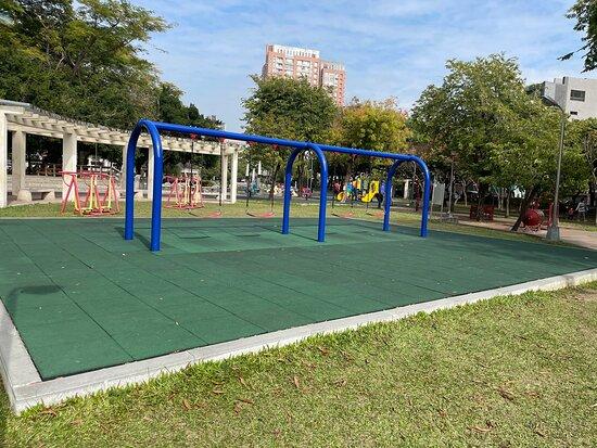 Beitun Children's Park