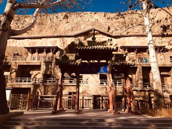 The entrance to the Mogao Caves site where visitors queue