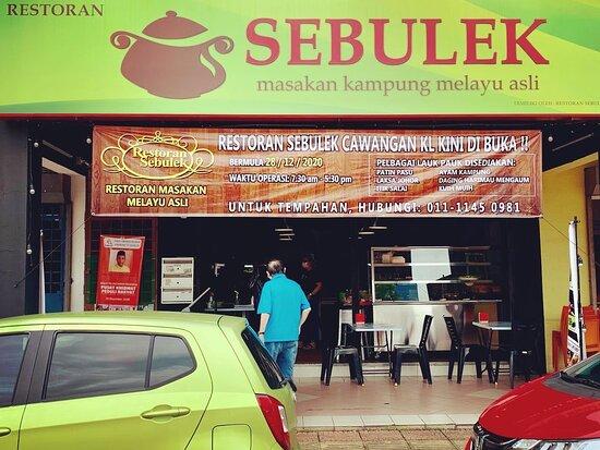 Kuala Lumpur, Malaysia: Restoran Sebulek delish Malay kampung dishes