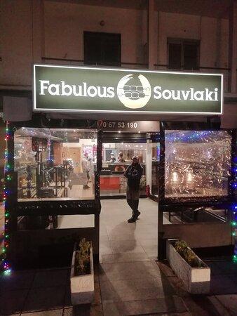 Cholargos, Greece: Fabulous Souvlaki