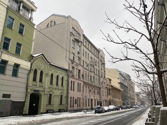 Baskakov's Revenue  House