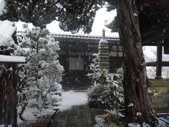 Ganyoji Temple