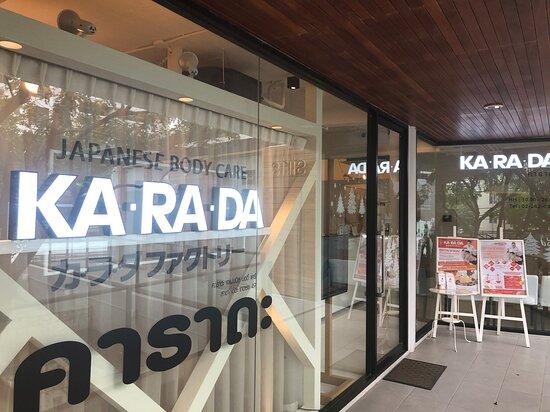 Karada 49 Terrace