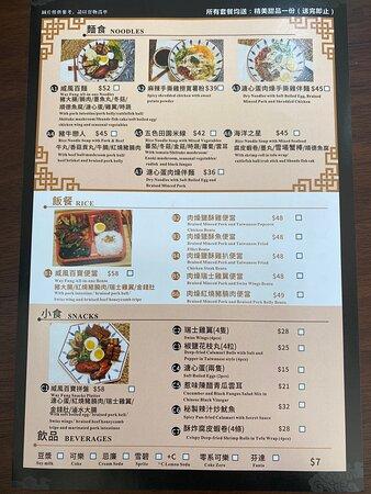 WAI FUNG Noodles