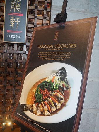 LungHin Restaurant