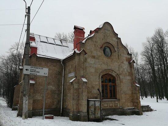 A.F. Orlov's Homestead. Gatekeeper's House