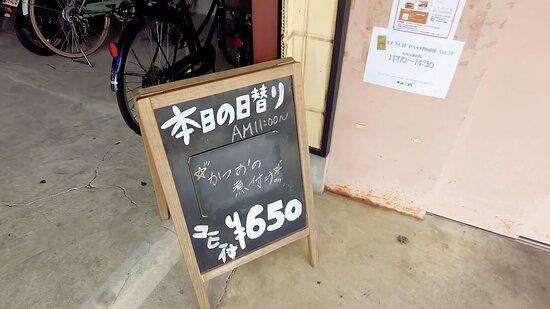ビッグポイント(高知県高知市)でランチ