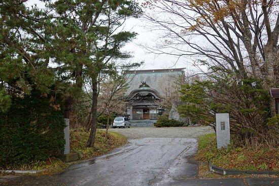 Samani-cho, اليابان: 様似町・禅輪寺