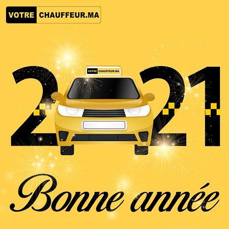Nous vous souhaitons une bonne année 2021