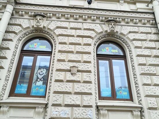 P.P. Weiner's Revenue House