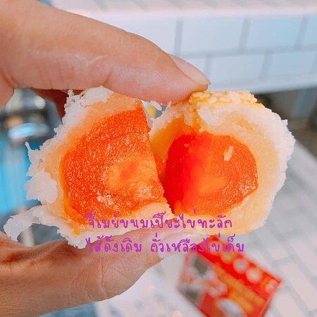 Phuket Town, Thailand: จี้เมย์ขนมเปี๊ยะไข่ทะลัก ของฝากชื่อดังเมืองภูเก็ต