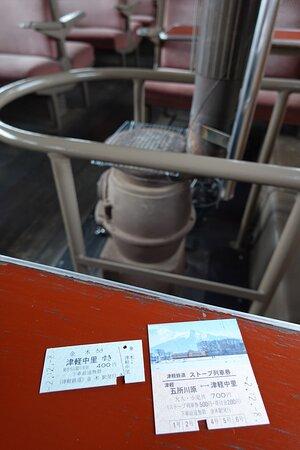 津軽鉄道 寄付金付きのストーブ列車券