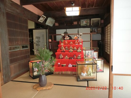 Hyuga Designated Cultural Assets Kanbe Sekimoto's Residence