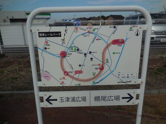 Hekinan Rail Park
