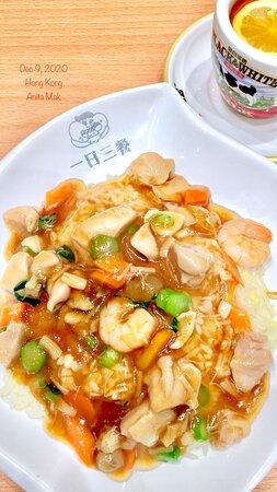 Hồng Kông, Trung Quốc: Seafood Fried Rice Set lunch. 《 一日三餐》