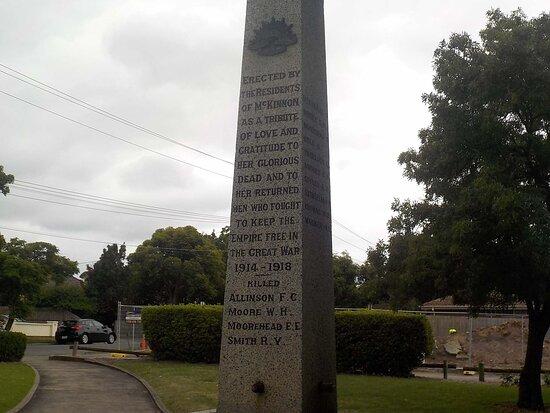 Mckinnon Memorial Garden