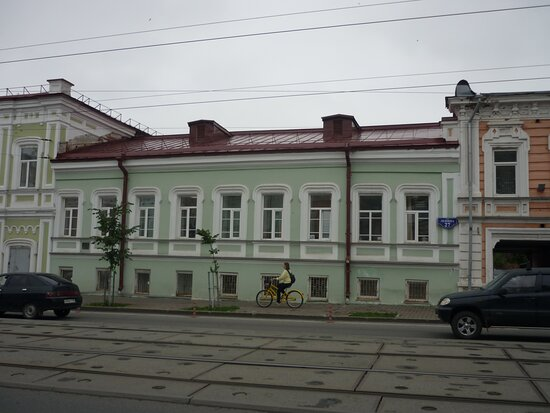 The Manor  of the Merchant M.T. Kiseleva