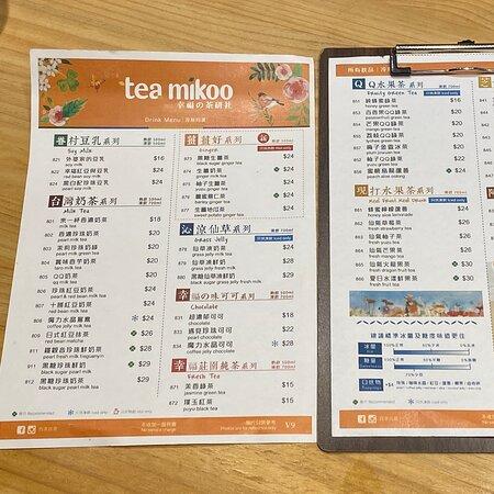 去寶琳新都城食台灣嘢。