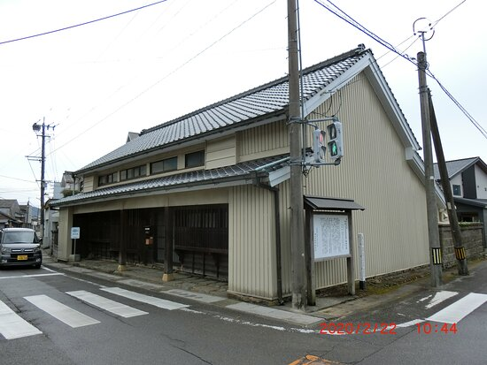 Arisugawa Prince Main Office Old Site against the Satsuma Rebellion