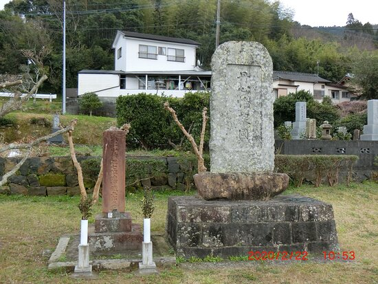 Hososhima Cemetery for Government Army against the Satsuma Rebellion