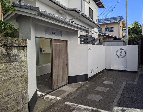 Choya Kamakura