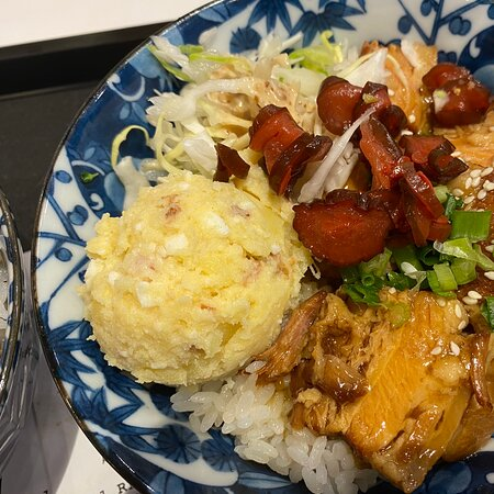 New Niigata Bento At Canberra Plaza - First Review experience