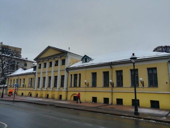 The Dolgorukovs' Estate