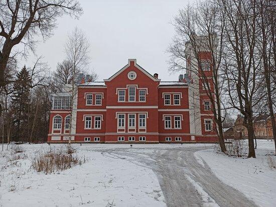 Nekhlyudova Estate